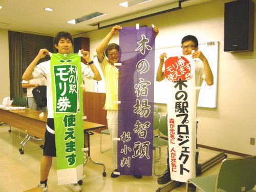 上石津 木の駅 写真集 1