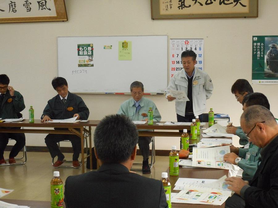木の駅視察太良町4.jpg