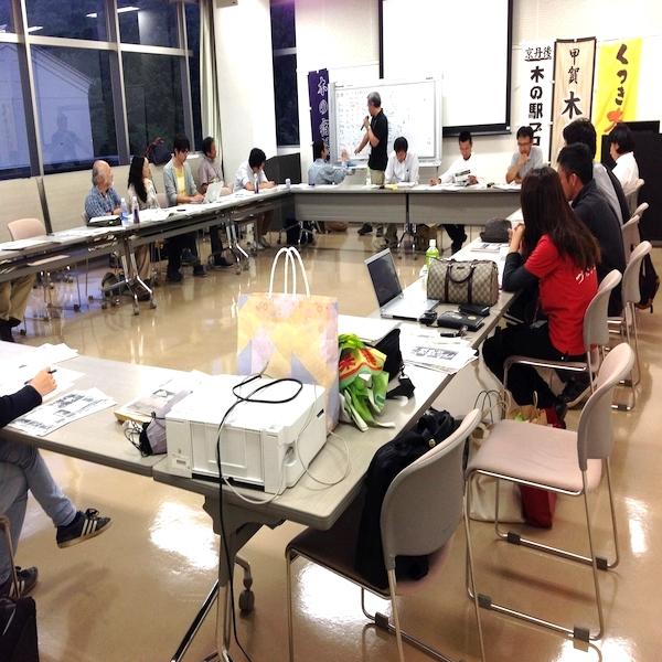 近畿ブロック会議20150912 10