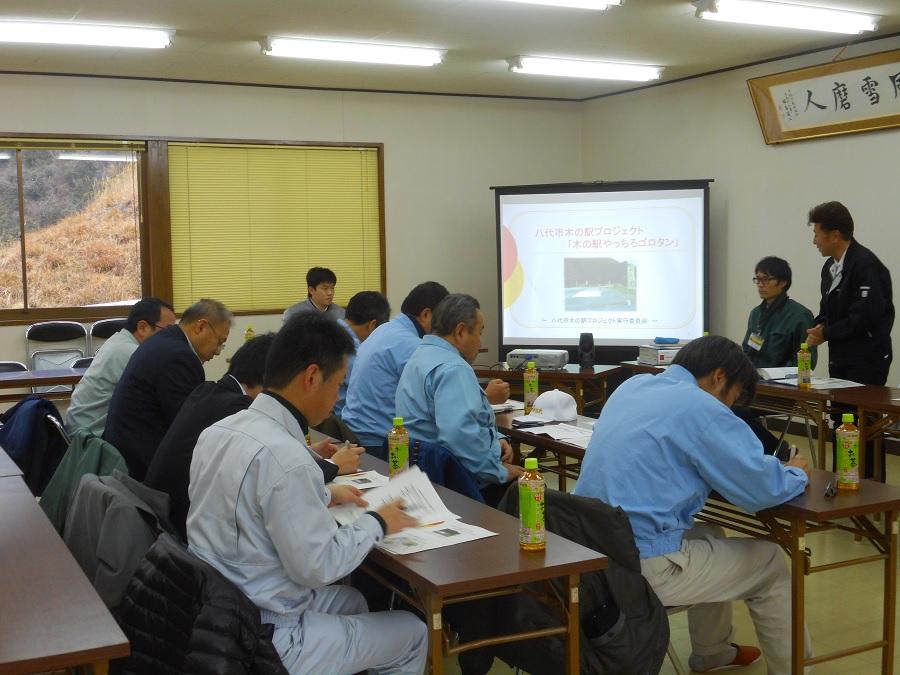 H29年2月23日朝倉地区森林管理推進協議会視察研修